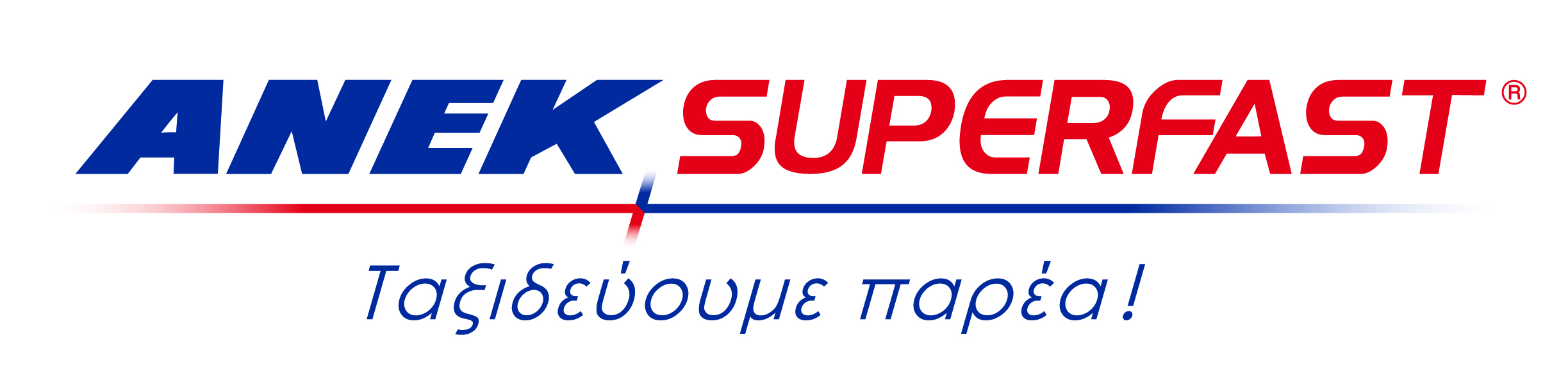 ANEK_SUPERFAST_logo_incl_gr_motto__colours